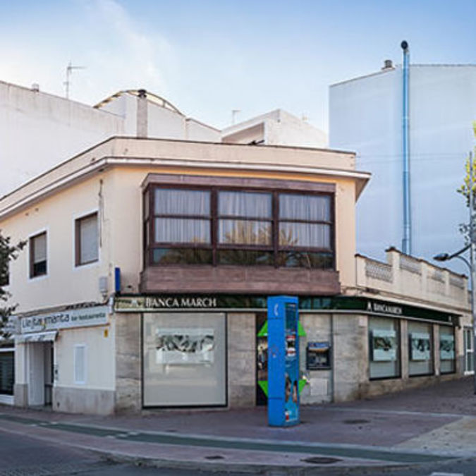 Commercial For sale Maó